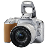 EOS 200D/18-55 IS Kit silver (2256C001)